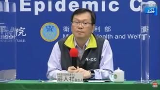 隔8個月又1大陸輸入病例 40歲台男江蘇工作染疫