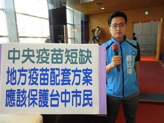 市議員建議流感疫苗限制戶籍地 盧秀燕:中央統一採購調度
