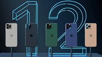 iPhone 12系列傳聞彙整 價格上市日期規格一次掌握