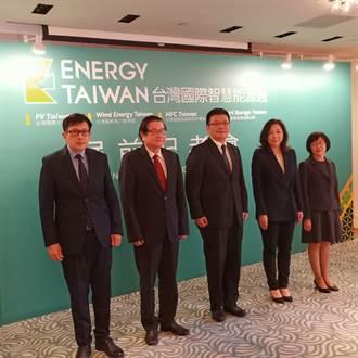 《產業》打造智慧綠能科技島 近75%民眾支持能源轉型
