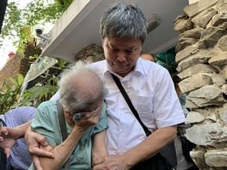 道別50年老家 南鐵陳母激動落淚:希望痛苦到此為止