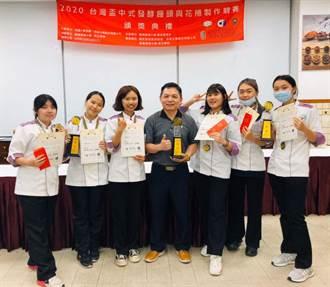 樹德科大台灣盃中式麵食賽 獲1銀2銅