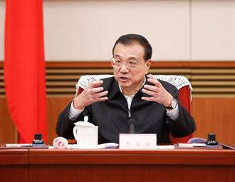李克強:國內外環境複雜 完成全年目標仍需艱苦努力