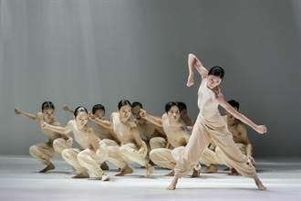 雲門新舞作《定光》向大自然學習最簡單的美
