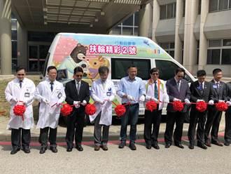 用愛守護金門 國際扶輪基金會捐贈醫療巡迴車
