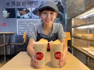 85度C大杯冰布丁奶茶 限時第二杯10元