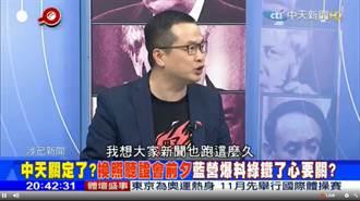 中天關定?羅智強:蘇貞昌最好沒涉入 別讓新聞台關在你手上