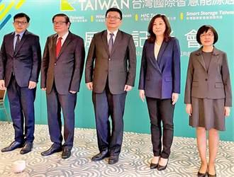 台灣國際智慧能源週 14日南港1館登場