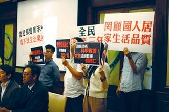 台灣應與國際同步 加速推動寧靜宅法