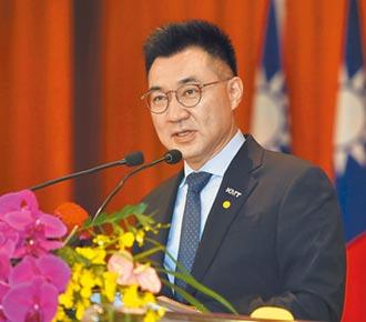 江啟臣重申 國民黨改名非改革議題