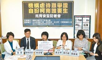 防兒虐 民團促強制幼兒園裝監視器
