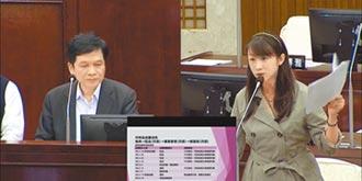 台北議員揭空殼公司綁標公宅