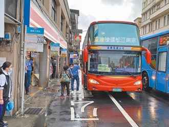 1550A線公車 基隆直達行天宮