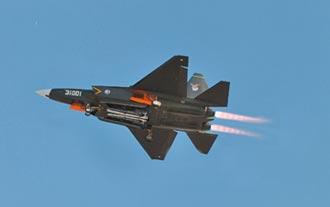陸五代艦載機 空戰能力拚F-35B