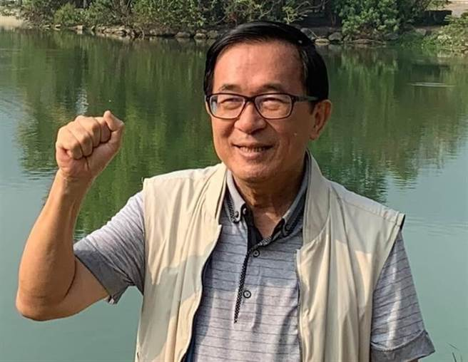 前總統陳水扁。(圖/摘自陳水扁臉書)