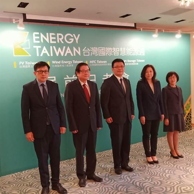 《產業》打造智慧綠能科技島 近75%民眾支持能源轉型 圖說:「Energy Taiwan台灣國際智慧能源週」於今(13)日舉辦展前記者會。(任珮云攝)