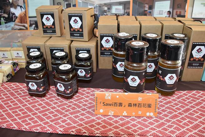 百壽社區賽夏族養蜂人創立自有品牌「SAWI 百壽」森林百花蜜。(謝明俊攝)