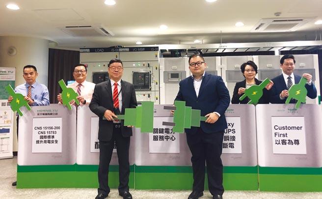 法商施耐德電機與宏于電機攜手,在台灣成立關鍵電力服務中心12日啟用。前排右為施耐德電機台灣區總經理張智斌、前排左是宏于電機總經理詹金樑。圖/沈美幸