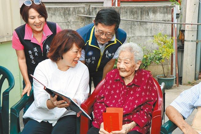 嘉義市長黃敏惠(前左)送敬老禮金給全市最年長女性人瑞黃白顓(前右),祝阿嬤健康呷百二。(廖素慧攝)