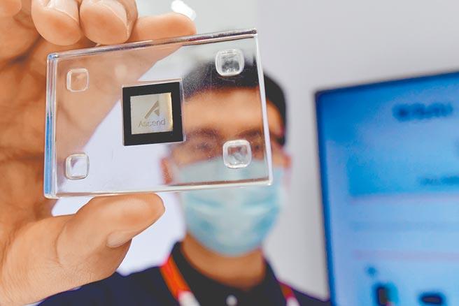 華為員工展示公司自主研發的AI晶片。(中新社資料照片)
