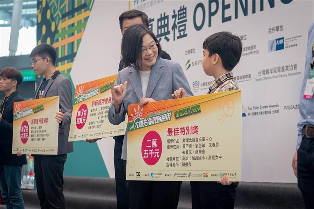 總統蔡英文出席2020台灣國際智慧能源週開幕典禮。圖/總統府提供