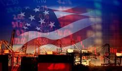 WTO裁定:歐盟有權對40億美元美國商品課徵關稅