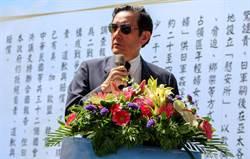 馬英九台北市長政績如何?資料一攤開酸民全傻了