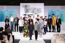6大紡纖廠攜手名設計師 搶國際訂單