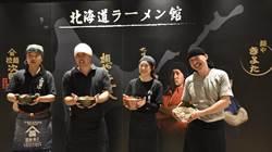 3年賣逾100萬碗 麗寶「北海道拉麵館」將道別