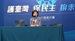 藍中常委提案設專案小組監督中天審照  江啟臣裁示研議規劃