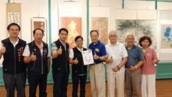 頭份市公所藝術館 舉辦九陽雅集會員聯展
