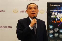 科偵法彙整意見中 蔡清祥:修正後再進行立法