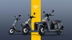 Gogoro GT edition 都會跑旅車系發表 性能強悍風格鮮明
