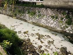 台北也有牛奶湖?北投驚現大量乳白色溫泉水