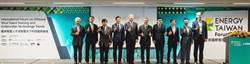 金屬中心舉辦「離岸風電人才培育暨水下科技趨勢論壇」 探索台灣能源新未來