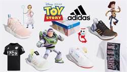電影與球鞋巧妙融合 adidas x 皮克斯《玩具總動員》聯名鞋款正式開售