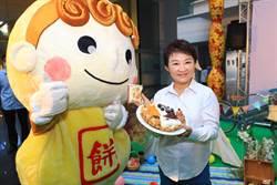 盧秀燕行銷太陽餅 意外透露喜歡吃紅豆口味的薔薇派