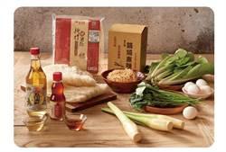強攻社區主顧客 比漾廣場周年慶來店禮送青菜
