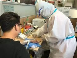 烏龍!台灣昨公布大陸輸入病例 核酸檢測為陰性