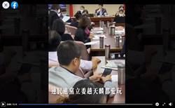 遭嗆無腦提案 國民黨推「審萊豬都要玩」影片反酸趙天麟