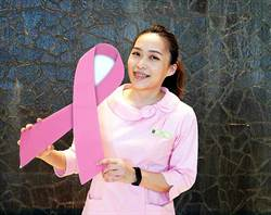 香格里拉台南遠東國際大飯店預定10月28日舉辦免費乳癌篩檢