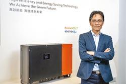 新望75kW太陽光電變流器 高效能