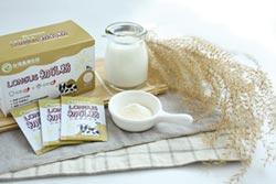 台灣農傳 LONGUS初乳粉上市