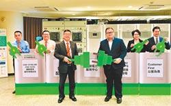 東亞首座 施耐德、宏于打造關鍵電力服務中心