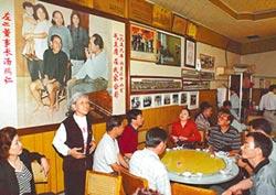 毛澤東的辣椒政治論