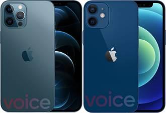 知名爆料人曝光iPhone 12全色系與HomePod mini造型