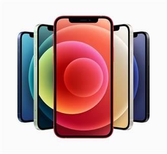 蘋果iPhone 12與iPhone 12 mini共推5色 定價相當微妙