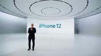 iPhone 12系列 VS iPhone 12 Pro系列 專攻更強大攝影功能