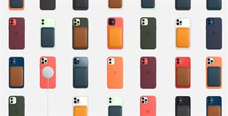 蘋果推出全新MagSafe配件 保護殼與充電器通通有