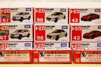 國小女帶名牌玩具車「10元賣」同學 感人真相曝網哭了